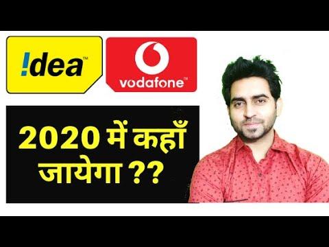 Idea - आईडिया का क्या होगा 2020 में ?? Will idea Vodafone Stock survive in 2020 ? II STL II