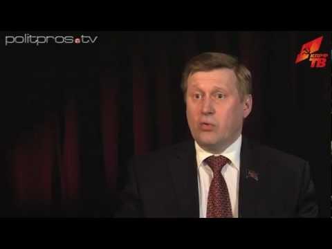 Что такое Госкорпорация по развитию Сибири?