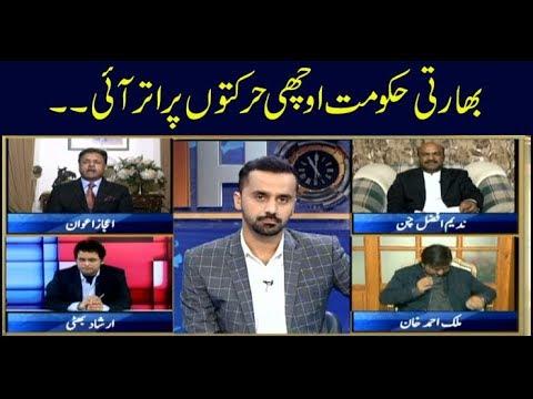 11th Hour | Waseem Badami | ARYNews | 18 February 2019 Mp3