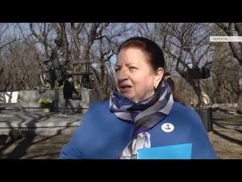 Телерадиокомпания «ГРАД»: Единая страна 16.03.2019