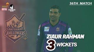 Ziaur Rahman's 3 Wickets Against Rajshahi Royals   36th Match   Season 7   Bangabandhu BPL 2019-20