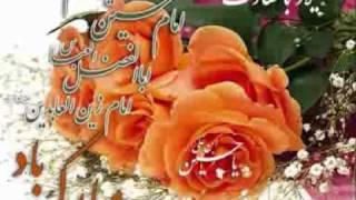 Ya Hussain (farsi)