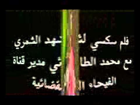 سكس شهد الشمري محمد الطاءي