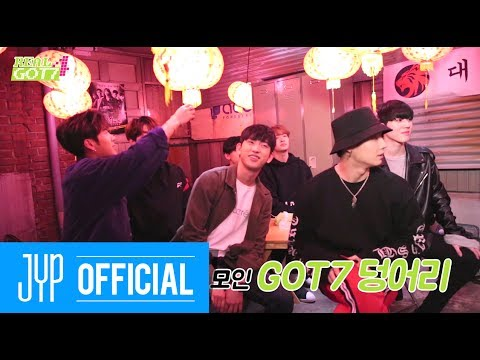 [REAL GOT7 Season 4] EP08. Do you think you were alone?