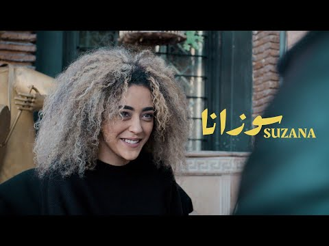 7-TOUN - SUZANA (EXCLUSIVE Music Video) | ( -  (