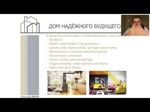 Страховка для соревнований купить за 500 рублей