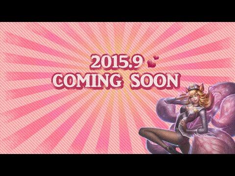 팝스타 아리 매드무비 티저 / popstar ahri montage teaser