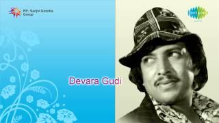 Devara Gudi | Cheluveya Andada song