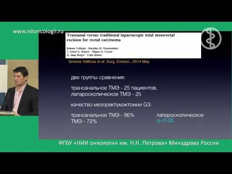 New surgical techniques in treatment of rectal cancer (A. Rasulov)
