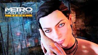 СПАСАЕМ АННУ - METRO Last Light REDUX - Прохождение #8