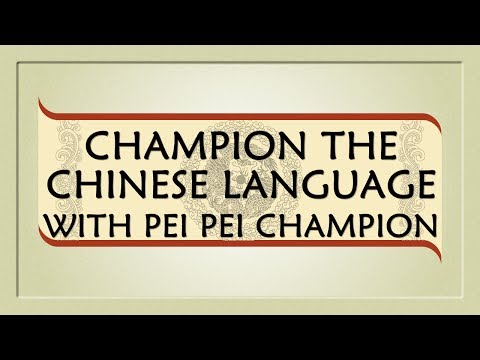 """Champion the Chinese Language: """"What Ancient Chinese Philosophers Taught"""" (March 2016)"""