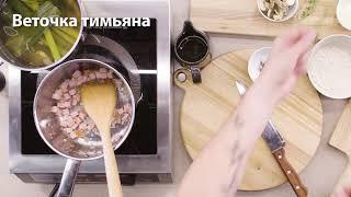 Ризотто с Шинкой Тверецкой и грибами