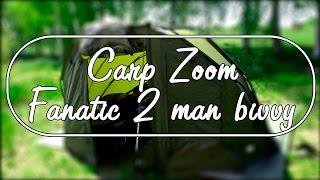 Нормальный обзор палатки Carp Zoom Fanatic 2 man bivvy