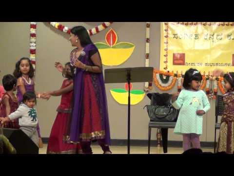 Amma Amma Amma song by B R Chaya