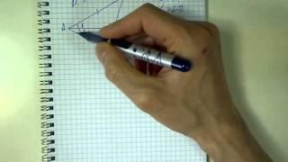 Геометрия, Атанасян, задача 94