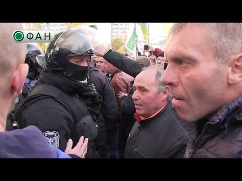 Киев  столкновение протестующих с полицией Митинг Майдан