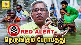 Puyal Ramachandran explains RED ALERT in Tamilnadu | Interview