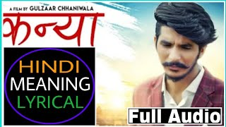Hindi Meaning Lyrics Kanya Gulzaar Chhaniwala Full Audio Sanotak Latest Haryanvi Song