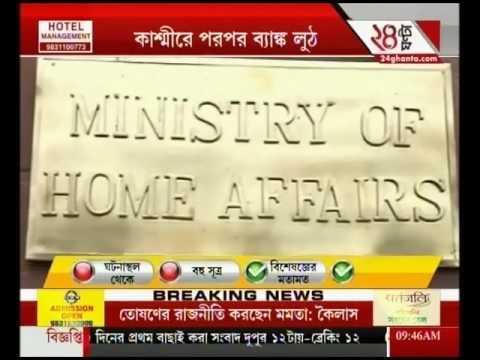 6 Lashkar Terrorists Including Junaid Mattu Flee Amid Search Operations