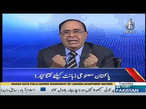 Pakistan Economy Watch With Imran Sultan - Tuesday 10th December 2019