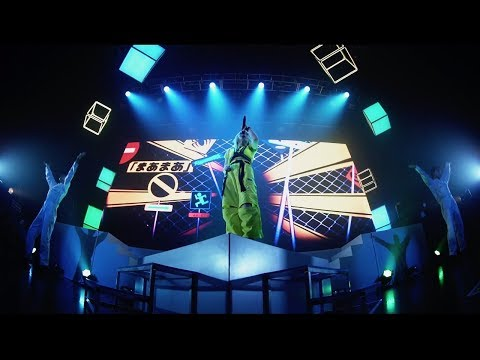 Reol - 劣等上等 [Live at 侵攻アップグレード Tokyo] Midium ver