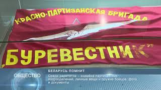 Смотреть видео Новости Беларуси 16 июля 2019, 10:00 онлайн