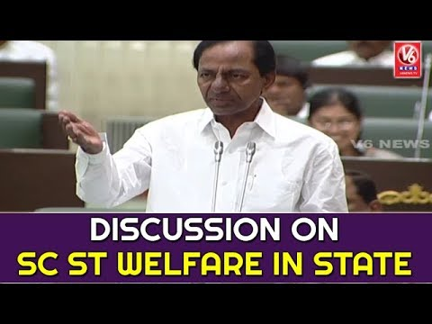 Telangana Assembly   Special Discussion On SC ST Welfare In State   V6 News
