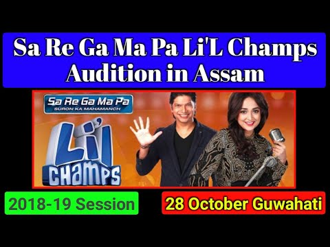 Sa Re Ga Ma Pa Little Champs 2018-19 Audition Guwahati (Assam) - Assamese Video