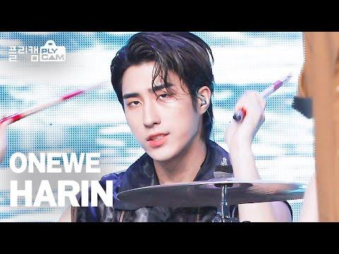 Download [플리캠 4K] ONEWE HARIN 'Rain To Be(비를 몰고 오는 소년)' (원위 하린) l Simply K-Pop Ep.474