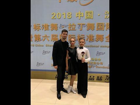 Элитовцы танцуют в Китае