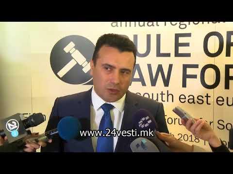 Заев: Законот за јазици нема да ја наруши заедничката иднина на Македонија
