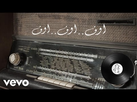 Ziad Rahbani زياد الرحباني - Esmaa Ya Reda اسمع يا رضا (Lyric Video)