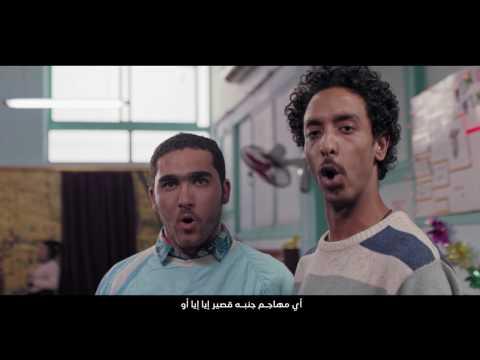 Publicité Coca Cola - Chant des supporters de football Egyptiens