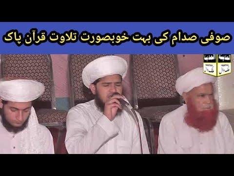 quran-tilawat,-quran-pak,-quran-pak-ki-tilawat,-quran-majeed,-quran-ki-tilaw---sufi-saddam-saifi--