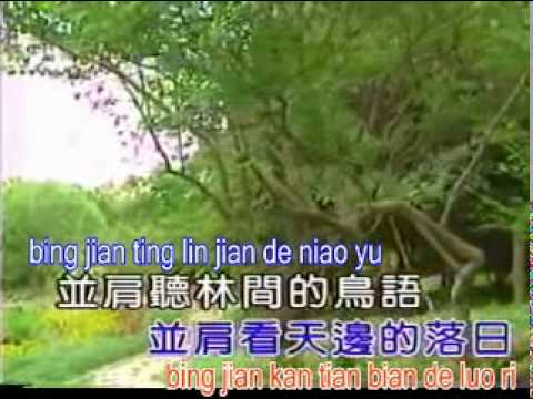 pinyin好想好想.hao xiang hao xiang