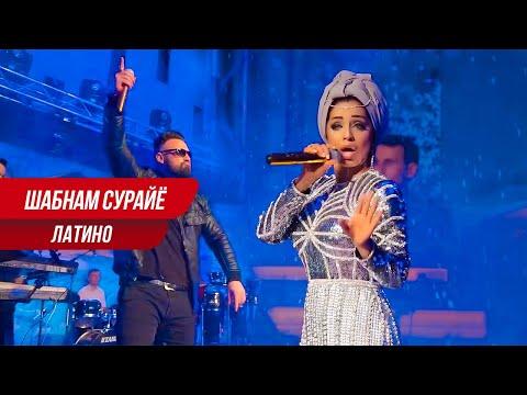 Shabnami Surayo-latino | Шабнами Сурайё | Дар мехмонии Фарзона