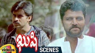 Pawan Kalyan Powerful Fight | Kushi Telugu Movie Scenes | Ali | Bhumika | Nassar | Mango Videos