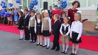День Знаний в городской начальной Ломоносовской школе