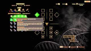 Witcher 3 - Раскачка Алхимиков