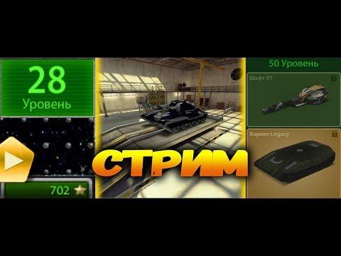 игровые автоматы 2002 года играть бесплатно