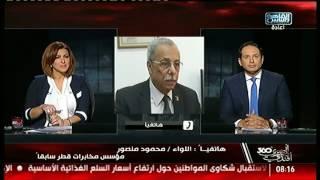 المصرى أفندى 360   رد السيسي على السودان .. إخلاءسبيل خالد على .. التربية بين التحفظ والتحرر