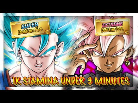 HOW TO BURN 1000 STAMINA IN UNDER 3 MINUTES | x5 FREE EXTREME & SUPER TICKETS  | Dokkan Battle