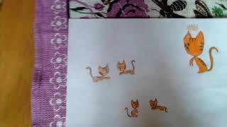 Мультфильмы и нарисованные тигры