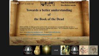 True Scribes Presents - Towards A Better Understanding Of The Book Dead