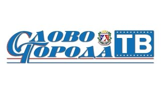 Новости г.Саки. Выпуск №1 от 9.12.2016 г.(, 2016-12-12T07:55:02.000Z)