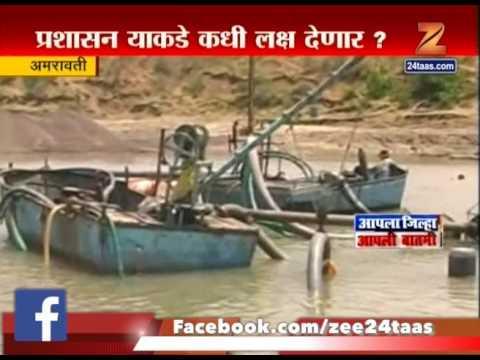 Amravati   Illegal Sand Mining Continues