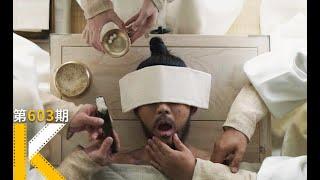 【看电影了没】一个被生父关在米柜,活活闷死的朝鲜世子《思悼》