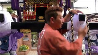 潮来市辻(津知)区 硯宮神社の創建は不詳ですが古くは今宮八幡宮と称して...