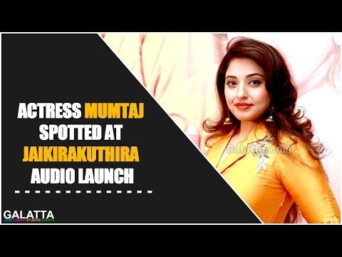 Actress Mumtaj Spotted At Jaikirakuthira Audio Launch