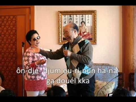 Holy Songs   Hollo Arirang
